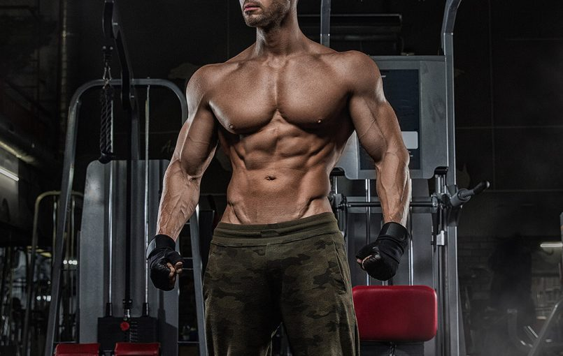 muscular man holding weights